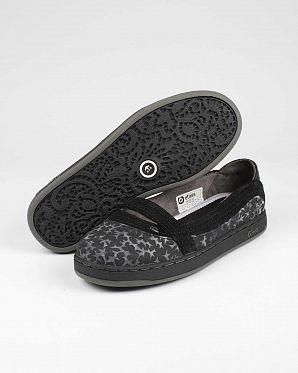 57451588 Кеды Gravisfootwear - купить в интернет-магазине, цены на молодежную ...